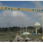 Skytop Green City Entrance View